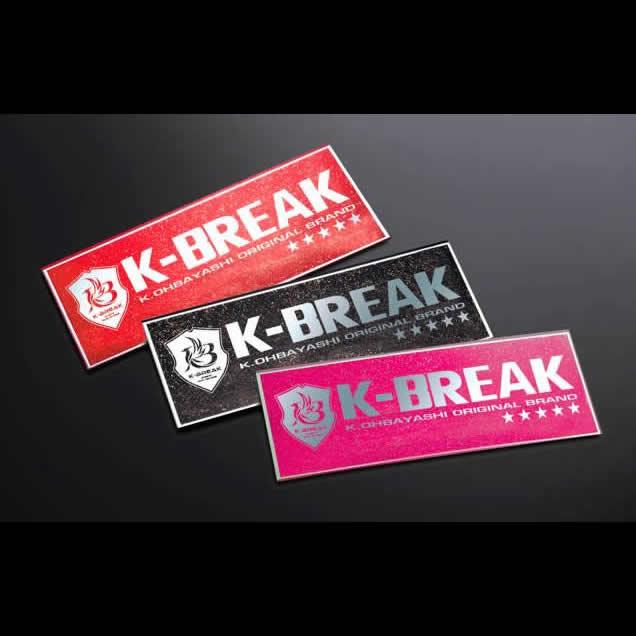 K-BREAKロゴラメプレート