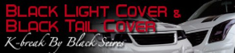 BLACK LIGHT COVER&BLABK TAIL COVER