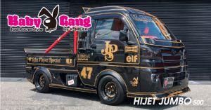 HIJET JAMBO500