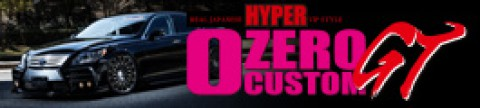 HYPER  ZERO CUSTOM GT