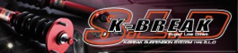 type S.L.D 車高調KIT
