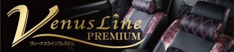 VENUS LINE PREMIUM