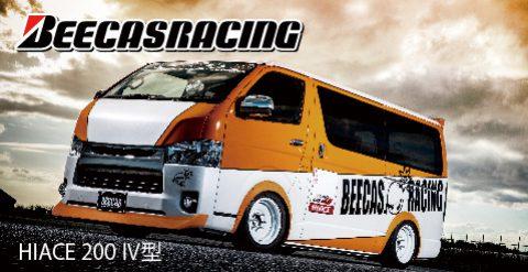 BEECASRACING HIACE 200 Ⅳ型