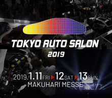 東京オートサロン2019に出展致します。