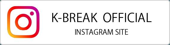 k-break OFFICIAL インスタグラム